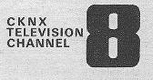CKNX-TV - CKNX-TV logo from 1969