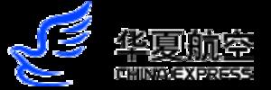 China Express Airlines - Image: China Express Air Logo