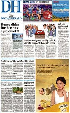 Deccan Herald - Wikipedia