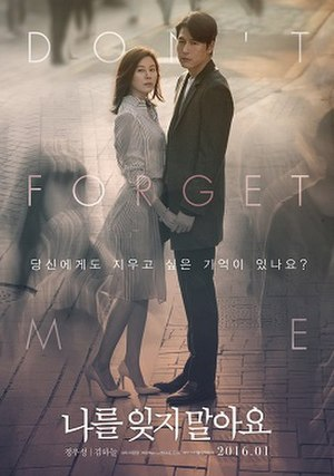 Don't Forget Me (film) - Poster