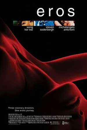 Eros (film) - Theatrical release poster