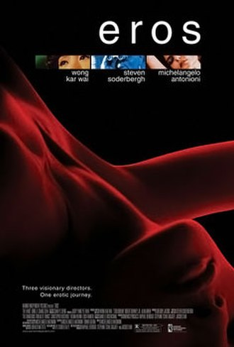 Eros (film) - Theatrical release poster
