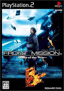 <i>Front Mission 5: Scars of the War</i> 2005 video game
