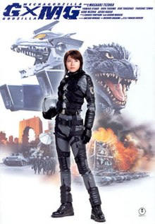 Godzilla Against Mechagodzilla (2002) Japanese theatrical poster.jpg