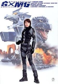<i>Godzilla Against Mechagodzilla</i> 2002 film by Masaaki Tezuka