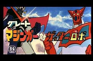 <i>Great Mazinger vs. Getter Robo</i> 1975 film by Masayuki Akehi