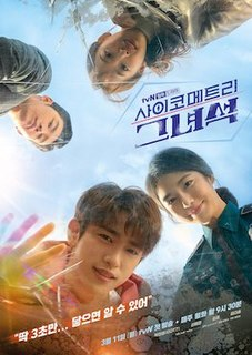 <i>He Is Psychometric</i> 2019 South Korean television series