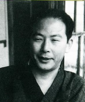 Juran Hisao - Hisao Jūran