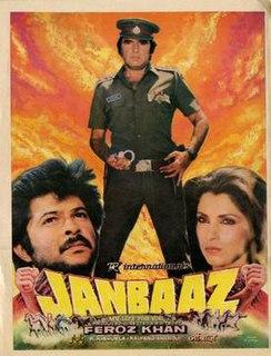 <i>Janbaaz</i> 1986 romantic action film by Feroz Khan