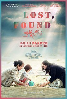 <i>Lost, Found</i> 2018 film directed by Lü Yue