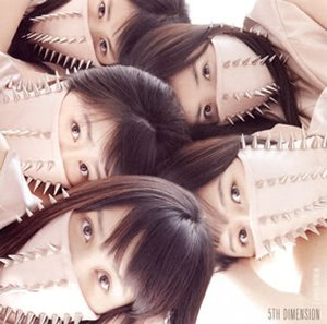 5th Dimension (album) - Image: Momoiro Clover Z 5th Dimension (Regular Edition, KICS 1899) cover
