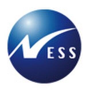 Ness Technologies - Image: Ness Technologies (logo)