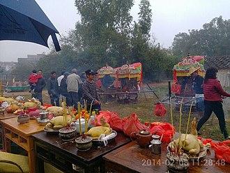 Nian Li - Nian Li 摆醮 in Shangpo village, Huazhou, Maoming