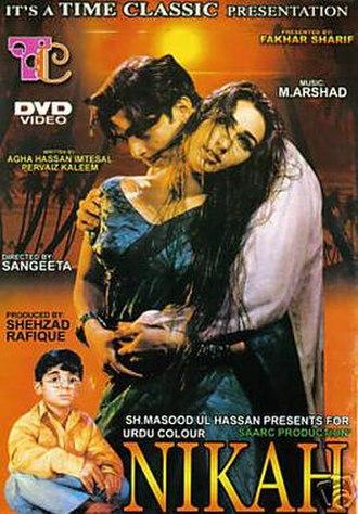 Nikah (film) - Image: Nikah film