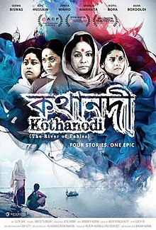 Official poster of Kothanodi