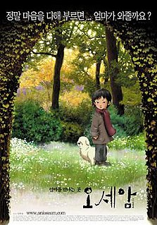 <i>Oseam</i> (2003 film) 2003 South Korean animated film directed by Baek-Yeob Seong