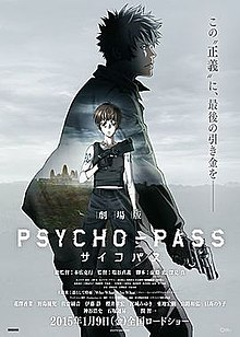 Film poster for Psycho-Pass: The Movie