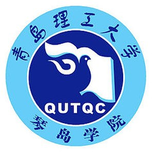 Qingdao University of Technology - Badge of Qindao College