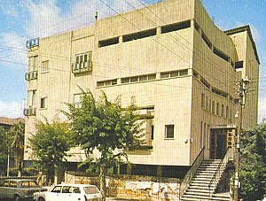 Izhbitza – Radzin (Hasidic dynasty) - The Central Radziner Beis Hamedrash in Bnei Brak, which houses the Radziner Yeshiva Ateres Shlomo and the Yeshiva Tiferes Yosef