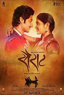<i>Sairat</i> 2016 film directed by Nagraj Manjule