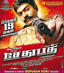 Sethupathi (2018) Hindi Dubbed 350MB HDRip 480p x264 Full Movie
