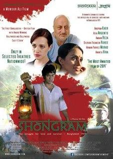 <i>Shongram</i> 2014 film by Munsur Ali