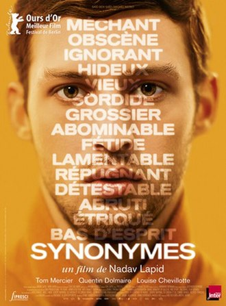 Synonyms (film) - Film poster