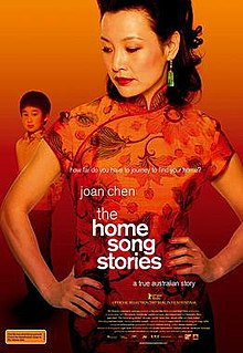 <i>The Home Song Stories</i> 2007 film by Tony Ayres
