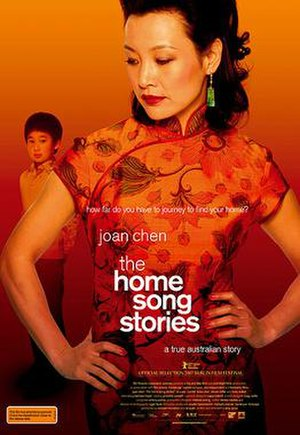 The Home Song Stories - Image: The Home Song Stories Poster