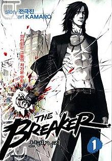 the breaker manhwa wikipedia