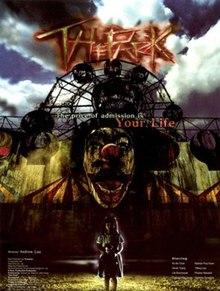The Park (2003 film) - Wikipedia