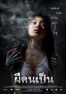 Korean Movie Plot Where A Rich Boy Employee Hotel Room