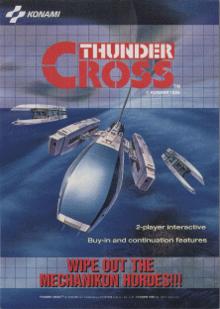 Thunder Cross Video Game Wikipedia