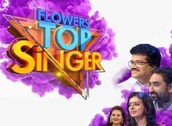 Top Singer (TV series) - Wikipedia