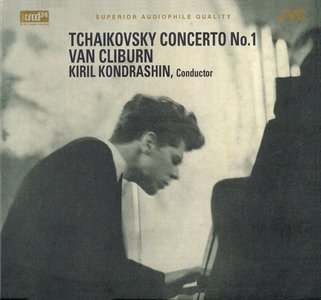 Van Cliburn Tchaikovsky Piano Concerto No.1