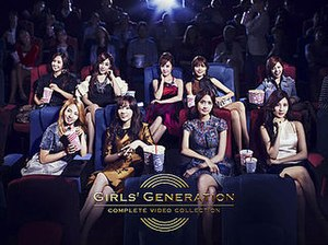 Girls' Generation Complete Video Collection - Image: Video Collections