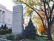 The Spirit Makes the Master, WKU's motto, is on the pylon at the entrance to the university.