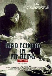 Wind Echoing in My Being