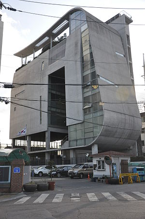 YG Entertainment - YG Entertainment building in Seoul