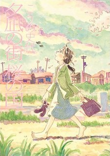 <i>Town of Evening Calm, Country of Cherry Blossoms</i>