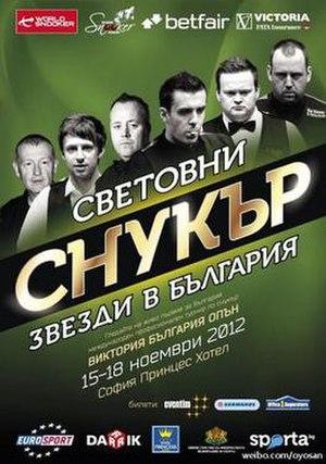 European Tour 2012/2013 – Event 4 - Image: 2012 Victoria Bulgarian Open poster