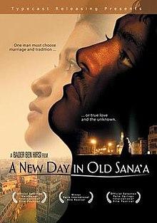 220px-A_New_Day_in_Old_Sana'a.jpg
