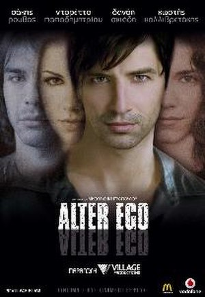 Alter Ego (film) - Alter Ego DVD cover.