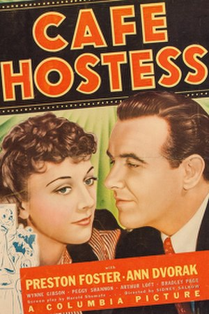 Cafe Hostess - Theatrical poster for the film