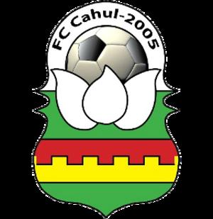 FC Cahul-2005 - Logo