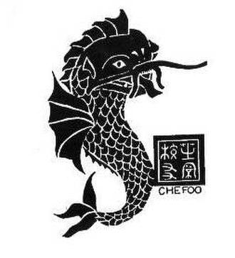 Chefoo School - Image: Chefoo Emblem