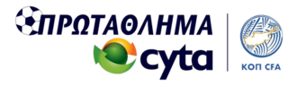 Cypriot First Division - Image: Cyta Championship Logo