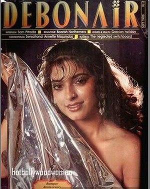 Debonair (magazine) - Debonair Cover