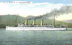 Empress of Asia postcard.jpg