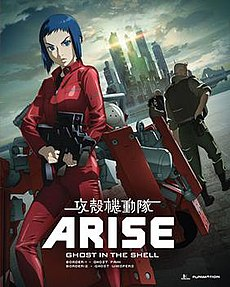 Ghost In The Shell – Arise Border 1: Ghost Pain (2014 – SubITA)